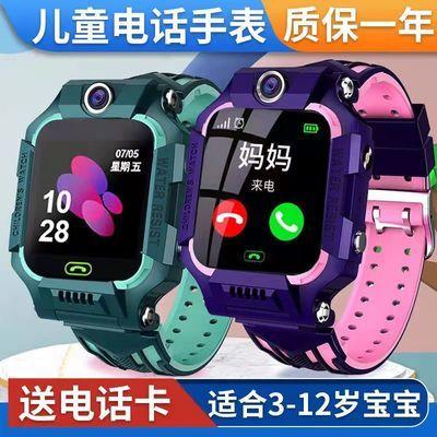 电话手表儿童小学生天才防水定位学生智能多功能防水男女孩手机