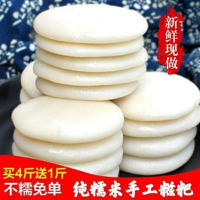 糯米手工糍粑年糕农家自制纯糯米无添加湖南四川贵州特产小吃