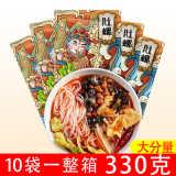【肚螺】螺蛳粉柳州正宗330g袋装广西螺丝粉批发价一整箱装螺狮粉
