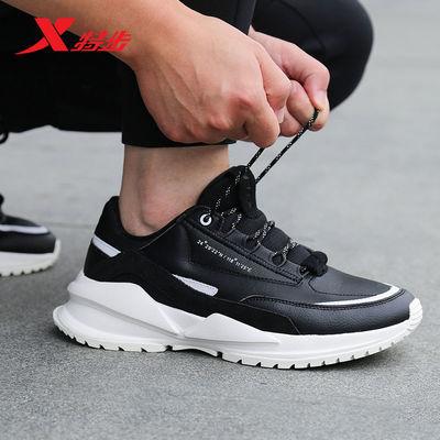 77737/特步男休闲鞋2021冬季新款皮面防滑运动鞋男增高减震复古男老爹鞋