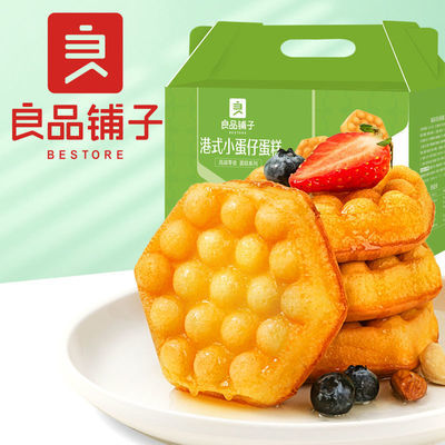 良品铺子港式小蛋仔蛋糕500g早餐代餐批发整箱网红零食蛋糕小吃