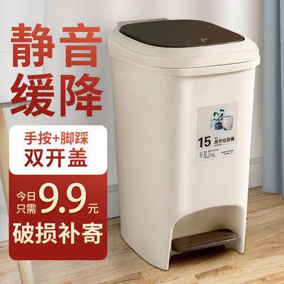 76221/垃圾桶大号家用卫生间客厅卧室厨房厕所双开式带盖脚踏垃圾桶纸篓