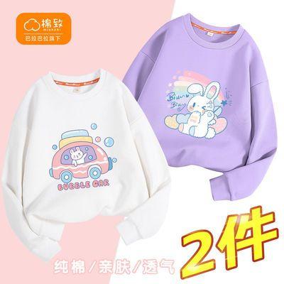 巴拉巴拉旗下棉致女童卫衣春秋款秋装2021新款中大童女孩洋气上衣