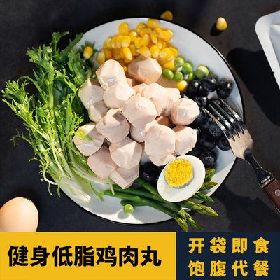 75046/痴我开袋即食健身鸡肉丸6包鸡肉肠低脂速食代餐鸡胸肉丸子轻零食