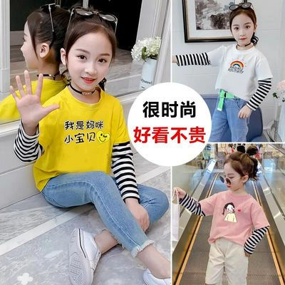 75265/2021春秋季童装新款男女宝宝中小童卡通假两件长袖上衣T恤打底衫T