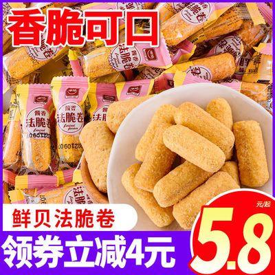 【超值200包】原味鲜贝米果棒能量棒糙米卷夹心零食食品50包
