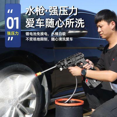 75492/银龙岛洗车机高压水枪家用洗车器便携多功能强力清洗打药洗车神器