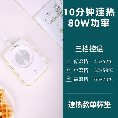 小优暖暖杯55度自动恒温杯垫智能加热器保温水杯子底座热牛奶神器