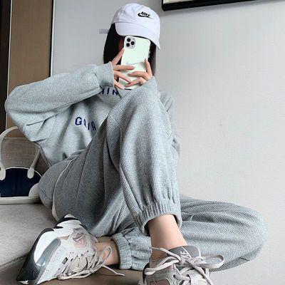 秋季华夫格运动裤女春秋薄款灰色小个子休闲宽松束脚卫裤2021新款