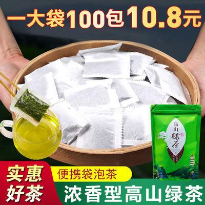 茶叶绿茶2021新茶绿茶茶包茶叶浓香型特香高山绿茶袋泡茶叶批发价