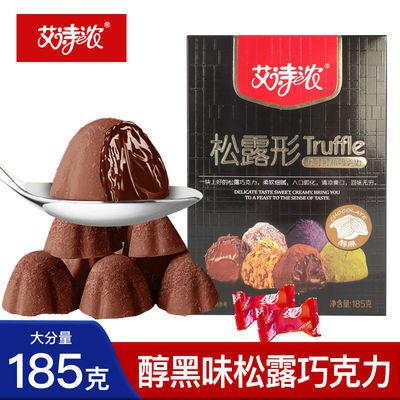 76371/艾诗浓松露巧克力代可可脂黑巧克力批发糖果休闲零食小吃礼盒喜糖