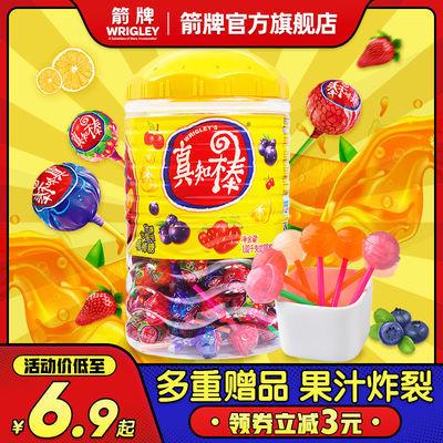 真知棒棒棒糖桶装儿童零食糖果批发生日礼物女棒棒糖花束20-108支