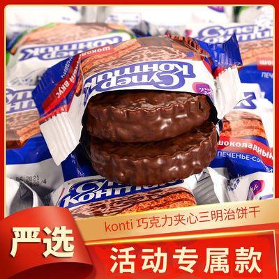 俄罗斯网红巧克力夹心三明治饼干500g夹心饼干早餐进口休闲零食