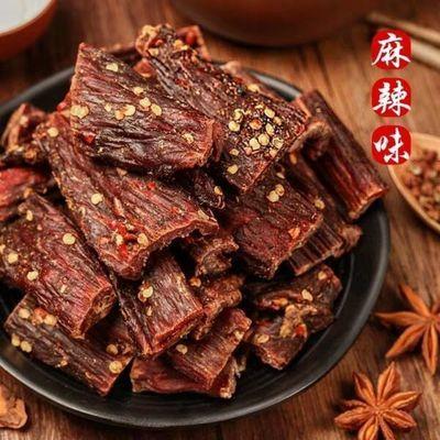 四川九寨沟牛肉干风味250g500g五香辣西藏内蒙古小零食减脂小吃