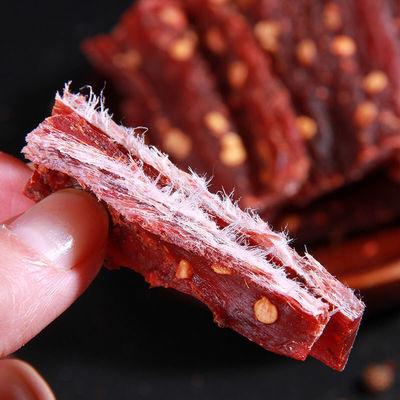西藏牛肉干风味手撕风干超干鸡肉干1000/250九赛沟低脂肪休闲零食