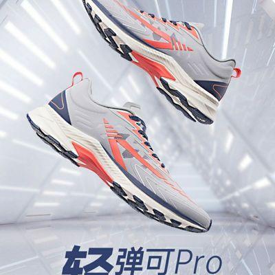 78884/轻弹pro科技跑鞋2021新款夏季透气情侣超轻跑步鞋运动鞋男鞋