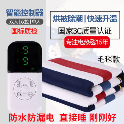 电热毯家用单人双人双控调温安全无辐射家用加大三人电褥子毛毯