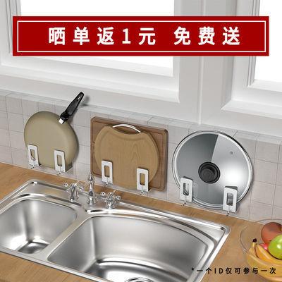 75513/【帅康】厨房锅盖架免打孔壁挂式置物架不锈钢家用砧板架收纳架子