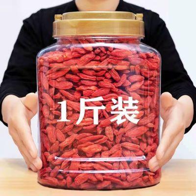 75592/新枸杞子500g宁夏特级优正宗头茬苟枸杞男肾黑泡茶干杞大颗粒50g