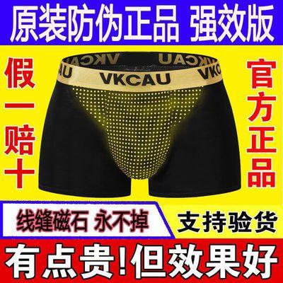 76463/秋装套装2021新款内裤男士成人莫代尔平角裤内裤男【三条罐装】