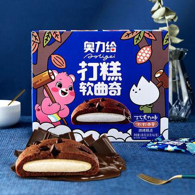 75495/奥力给软曲奇打糕麻薯夹心饼干巧克力网红休闲办公零食品小吃批发