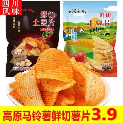 八薯姑娘网红小吃麻辣土豆片麻辣洋芋片香脆办公室小零食薯片袋装