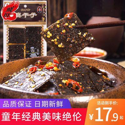 78769/飞旺臭干子组合湖南特产辣条小吃面筋食品小零食20包