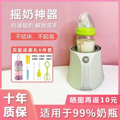 91046/摇奶器摇奶神器全自动摇奶器婴儿全自动电动摇奶转奶旋转摇奶神器