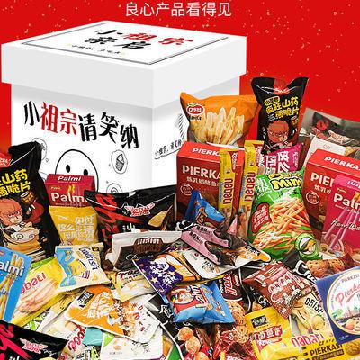 75525/零食大礼包独立包装宿舍清仓低卡咸味大袋蟹黄味牛肉味番茄味辣味