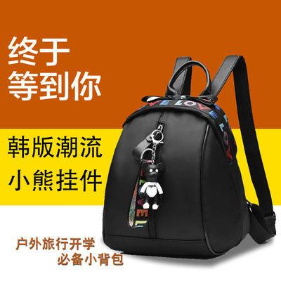 2021新款双肩包女韩版潮流小熊挂件户外旅行开学必备学生小背包