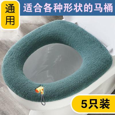 76163/马桶坐垫通用型针织加厚松紧马桶垫坐便套座便垫家用加大提拉绳冬