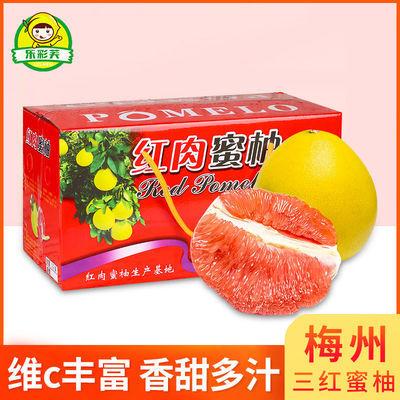 梅州三红红心柚子当季红肉蜜柚水果新鲜密柚当季琯溪孕妇整箱包邮