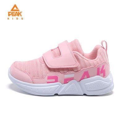 匹克童鞋儿童跑鞋男女童春夏季新款透气舒适潮流百搭魔术贴运动鞋