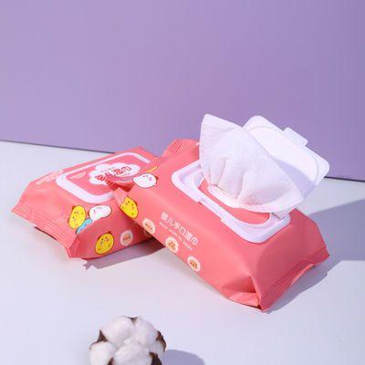 77740/婴儿湿巾手口专用大包带盖湿巾纸巾新生婴儿用品家用成人批发80抽
