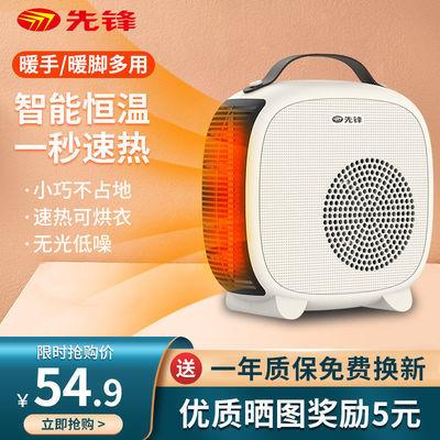 先锋取暖器暖风机小型小太阳热风机室内电暖器节能迷你烤火炉家用