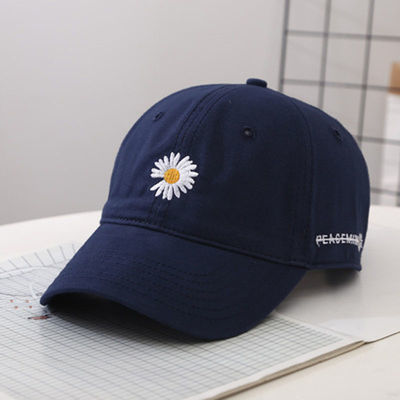 75971/网红韩版潮流学生可调节男女百搭春夏新款小雏菊棒球帽鸭舌遮阳帽