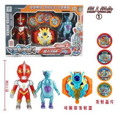 76407/卡游经典版奥特曼卡片第26弹正版授权超人英雄发射器儿童玩具人偶
