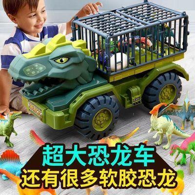 恐龙车工程车挖掘机霸王龙三角龙大号运输车滑行儿童玩具3-8岁男
