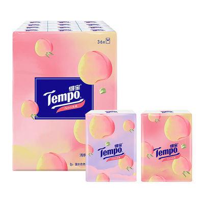 得宝桃子味印花手帕纸36包4层蜜桃味纸巾小包装纸卫生纸批发德宝