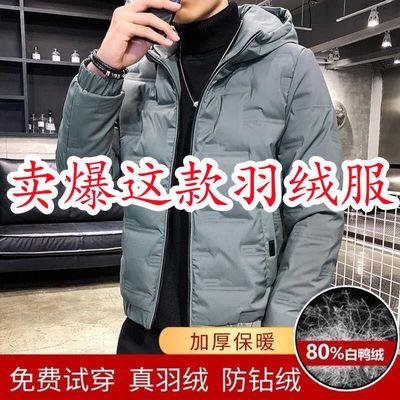 羽绒服男潮牌短款2021冬季新款修身男士轻薄韩版保暖连帽外套潮流