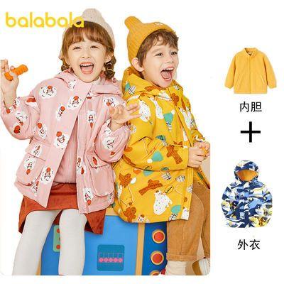 巴拉巴拉儿童外套两件套三合一保暖冲锋衣棉衣2021新款女童外套