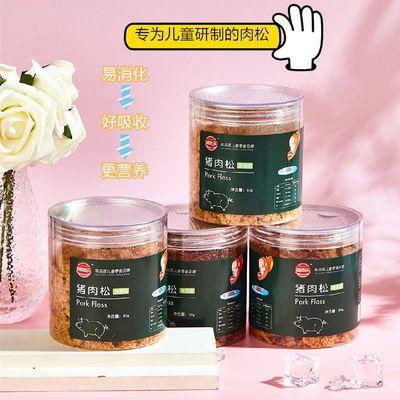 75985/娃吃乐营养海苔儿童香酥猪肉松拌饭料寿司面包专用肉松宝宝辅食料