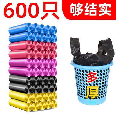 家用垃圾塑料袋黑色加厚一次性厨房卫生间垃圾袋手提背心式塑料袋