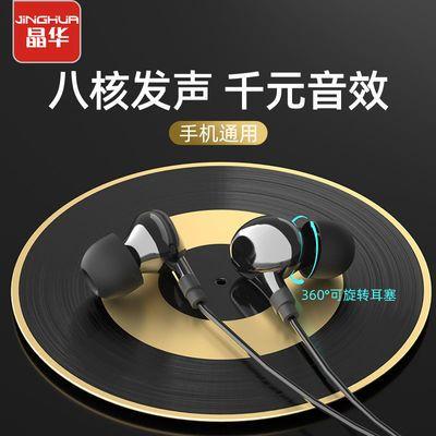 92052/耳机入耳式有线高音质重低音OPPO华为vivo小米苹果通用耳机