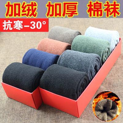 76061/袜子男中筒袜秋冬季加绒加厚保暖长袜纯棉长筒纯色冬天毛圈毛巾袜