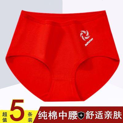 中腰内裤女纯棉抗菌新款透气收腹中年妇女一片式亲肤提臀女士内裤
