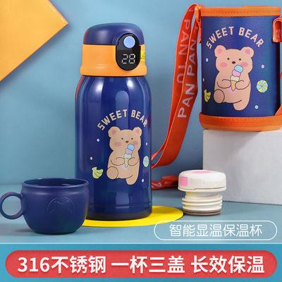 77763/智能温显儿童保温杯带吸管一杯三盖幼儿园男女小学生大容量保温壶