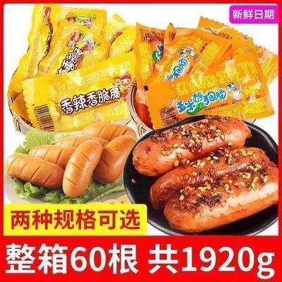 76056/网红火腿肠玉米肠香辣香脆肠30g*60支整箱热狗肠烧烤零食泡面搭档