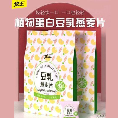龙王豆乳燕麦片630g原味甜味速溶燕麦片免煮即食早餐粗粮代餐