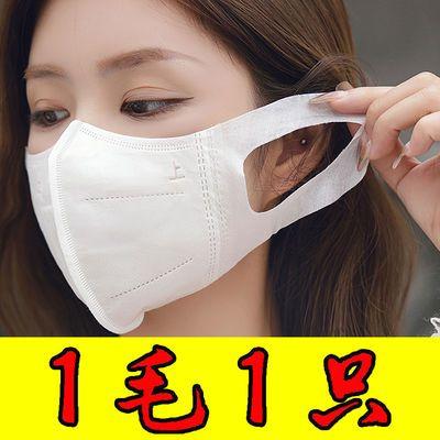 口罩3d立体白色一次性新款纳米抗菌材料三层防护含熔喷布成人口罩